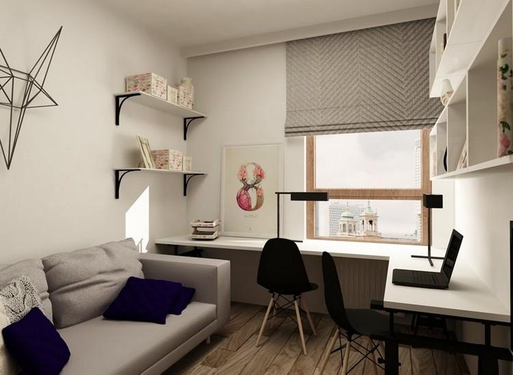 дизайн кабинета дома фото бежевый черный