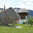 Интересный современный дом