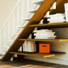 Место под лестницей в доме