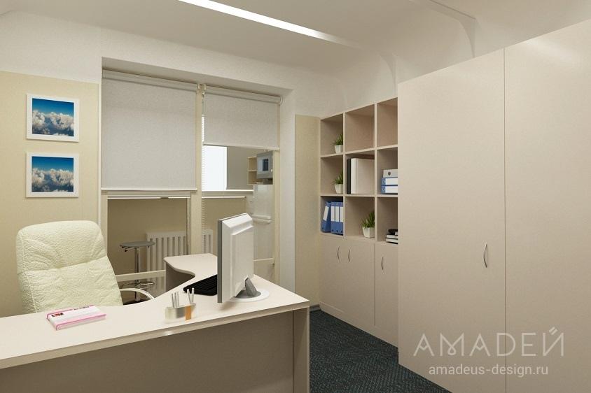 дизайн интерьера офиса фото туристическое бюро