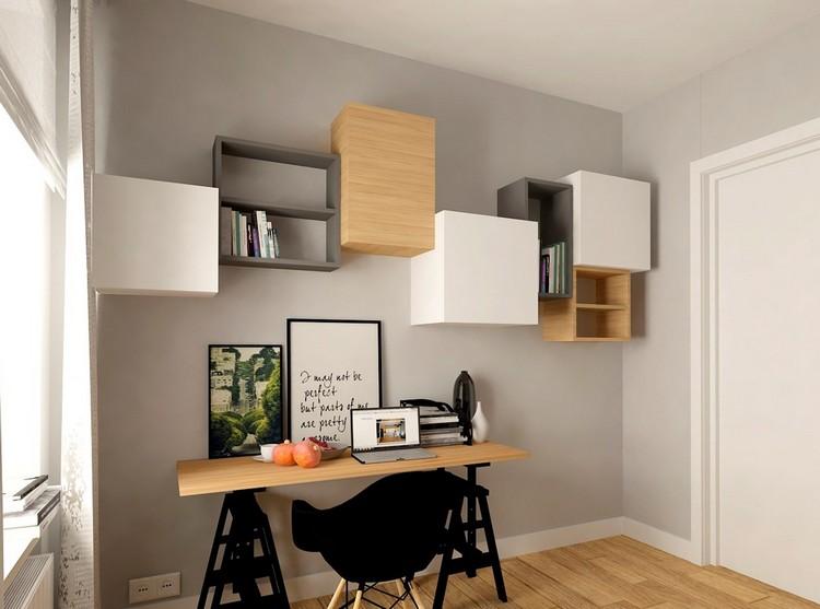 фото интерьер кабинета в квартире серые стены навесные полки